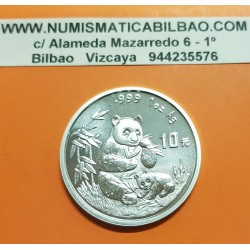 CHINA 10 YUAN 1996 OSO PANDA y PAGODA FECHA GRANDE MONEDA DE PLATA SC 1 OZ ONZA OUNCE silver coin BIG DATE CAPSULA