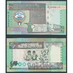 KUWAIT 1/2 DINAR 1968 ANFORA ANTIGUA y NIÑOS JUGANDO A LAS CANICAS Pick 24A BILLETE SC UNC BANKNOTE