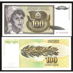 YUGOSLAVIA 100 DINARA 1991 CAMPESINA y ESPIGA DE CEREAL Pick 108 BILLETE SC Dinar UNC BANKNOTE