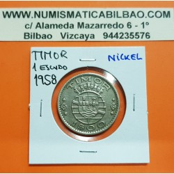 PORTUGAL 1 ESCUDO 1958 ESCUDO NACIONAL KM.13 MONEDA DE NICKEL MBC+ @ESCASA@ Republica Portuguesa coin PORTUGAL