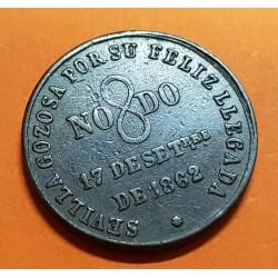 @ESCASA@ ESPAÑA Reina ISABEL II MEDALLA NODO SEVILLA GOZOSA POR SU FELIZ LLEGADA 17 de SEPTIEMBRE de 1862 COBRE NO-DO