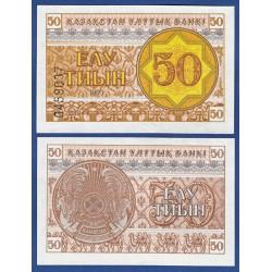 KAZAJISTAN 50 TYIN 1993 FILIGRANA y VALOR Pick 6 BILLETE SC Kazajastan Kazakhstan UNC BANKNOTE