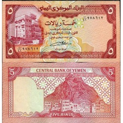 YEMEN ARAB REPUBLIC - 500 RIALS 1997 - UNCIRCULATED - PICK 30