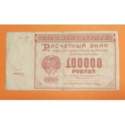 RUSIA 100000 RUBLOS 1921 RSFSR EPOCA DE STALIN Pick 117 BILLETE CIRCULADO EA-127 Russia Roubles
