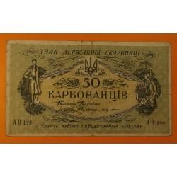 UCRANIA 50 KARBOVANETS 1919 GUERREROS EN ESCUDO CAMAFEO Pick 00 BILLETE BC UKRAINE UNC BANKNOTE 50 karbovantsiv
