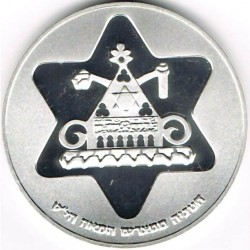 ISRAEL 10 LIROT 1974 INDEPENDENCE SILVER PROOF KM 77 PP