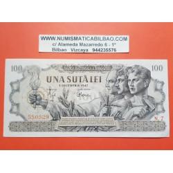 RUMANIA 100 LEI 1947 FILIGRANA BUSTO 3 REVOLUCIONARIOS Pick 67 A BILLETE SC ROMANIA UNC BANKNOTE