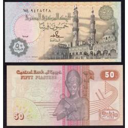 . EGIPTO 5 PIASTRAS 1940 NEFERTITI Pick 82 SC Egypt Piastres