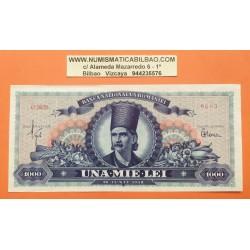 RUMANIA 1000 LEI 1948 MIHAI EMINESCU 1º BILLETE COMUNISTA Pick 85A SC @PICO@ Romania UNC BANKNOTE