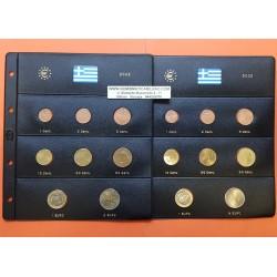 2 series x GRECIA MONEDAS EURO 2002 LETRAS SI + LETRAS NO SC 1+2+5+10+20+50 Centimos + 1 EURO + 2 EUROS TIra + HOJAS PARDO