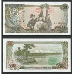 . JAPON Us Military Currency 10 SEN 1945 WWII Pick 63 SC JAPAN