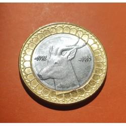 ARGELIA 50 DIRHAMS 1992 CABRA BIMETALICA SC KM.126 ALGERIA