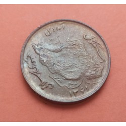.IRAN 5 KRAN (RIALS) 1902 AH1320 LEON CON ESPADA PLATA SILVER KM