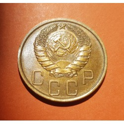 .RUSIA SOVIETICA 50 KOPECKS 1926 RSFSR PLATA SC ROUBLES RUSSIA