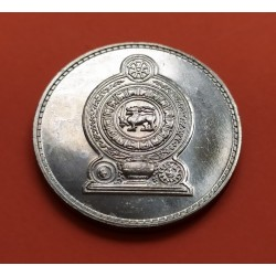 SINGAPORE 5 DOLLAR 1973 ASIAN GAMES SILVER UNC