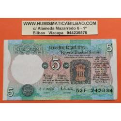 INDIA 5 RUPIAS 1975 AGRICULTOR CON TRACTOR Pick 80 Q BILLETE CIRCULADO @2 AGUJEROS DE GRAPA@ 5 Rupees UNC BANKNOTE