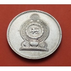 SINGAPORE 5 DOLLAR 1973 ASIAN GAMES SILVER UNC