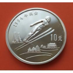 CHINA 10 YUAN 1992 OSO PANDA PLATA SC SILVER UNC Silber 1 Oz