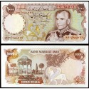 . IRAN 2000+10000 RIALS 1992/2005 KHOMENEI PICK 144+146 SC