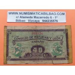 ASTURIAS y LEON 25 CENTIMOS 1937 SC ESPAÑA CONSEJO DE