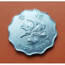 INGLATERRA 25 EUROS 1997 HONG KONG DRAGON A COLORES NICKEL SC