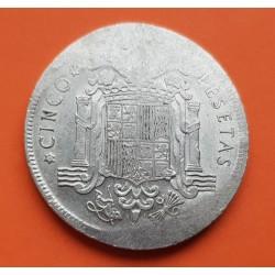 . ESPAÑA 100 PESETAS 1995 M ERROR CANTO ANCHO SC JUAN CARLOS I