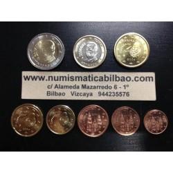 ESPAÑA MONEDAS EURO 2004 SIN CIRCULAR 1+2+5+10+20+50 Centimos 1 EURO + 2 EUROS