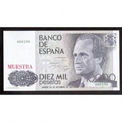 ESPAÑA 10000 PESETAS 1985 @RARISIMA MUESTRA DE FABRICACION Nº 190@ PRUEBA DE LA FNMT BILLETE PLANCHA @LUJO@