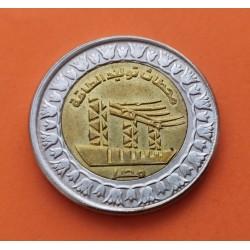EGIPTO 1 LIBRA 2015 PLANTAS DE ENERGIA KM.... MONEDA BIMETALICA SC Egypt 1 pound