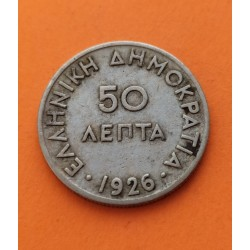 GRECIA 50 LEPTA 1926 DIOSA ATENEA KM.68 MONEDA DE NICKEL MBC- Greece Athenea Goddess