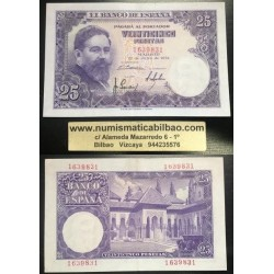 ESPAÑA 25 PESETAS 1954 JULIO 22 ISAAC ALBENIZ SIN SERIE 831 EBC