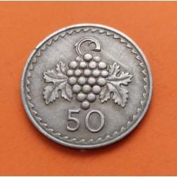 . CHIPRE 1 LIBRA 1976 REFUGEES KM*46 NICKEL SC- CYPRUS POUND £1