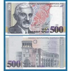 AUSTRALIA 50 DOLLAR 1989 GEM UNC+ PICK 47F