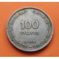 ISRAEL 50 PRUTA 1954 UVAS KM*13 NICKEL SC PRUTAH PALESTINE