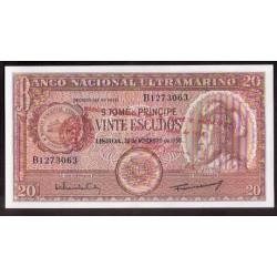 SANTO TOME & PRINCIPE 20 ESCUDOS 1976 / 1958 SC PICK 44 PORTUGAL