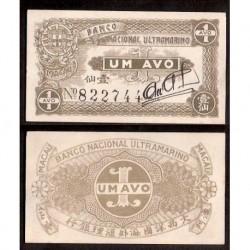 MACAO 1 AVO 1942 SIN CIRCULAR PICK 13 PORTUGAL UNC
