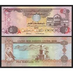 EMIRATOS ARABES UNIDOS 5 DIRHAMS 2015 MEZQUITA SOBRE BAHIA Pick 26C BILLETE SC United Arab Emirates UNC BANKNOTE