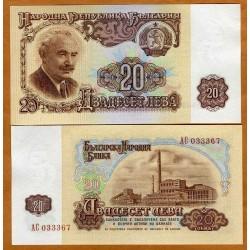 @ESCASO@ BULGARIA 20 LEVA 1962 CIUDAD y PRESIDENTE Pick 92 BILLETE SC Bulgarie 20 Aeba UNC BANKNOTE