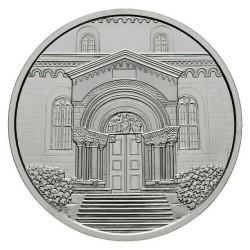 AUSTRIA 10 EUROS 2007 ESCALINATA DE ST. PAUL IN LAVANTTAL SIN CIRCULAR PLATA SILVER