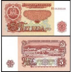 BULGARIA 5 LEVA 1974 COSTA DORADA BULGARA PYASATSI Pick 95 BILLETE SC Bulgarie UNC BANKNOTE 5 Aeba