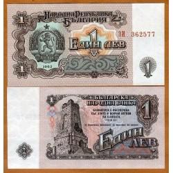 BULGARIA 1 LEVA 1962 LEON EN ESCUDO y MONOLITO Pick 88 BILLETE SC Bulgarie UNC BANKNOTE 1 Aeba