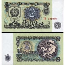 BULGARIA 2 LEVA 1962 MUJER CON RACIMOS DE UVAS Pick 89 BILLETE SC Bulgarie UNC BANKNOTE 2 Aeba