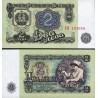 . BULGARIA 5000 LEVA 1996 Pick 108 SC Bulgarien Aeba Billete