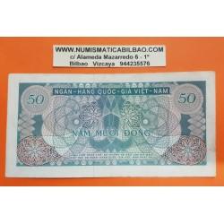 . SEYCHELLES 10 RUPIAS 1989 Pick 32 SC BILLETE Rupees