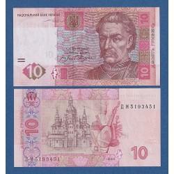 . UCRANIA 1 KARBOVANETS 1991 PICK 81 SC UKRAINE BILLETE
