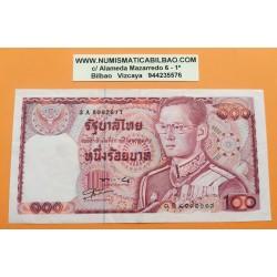 . TAILANDIA 10 BAHT 1980 Pick 87 Firma 60 SC THAILAND