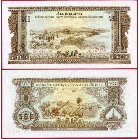 . LAOS 5 KIP 1962 SC Pick 9 LAO REPUBLIC BILLETE