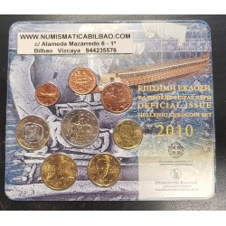 GRECIA CARTERA OFICIAL EUROS 2008 BU SET KMS