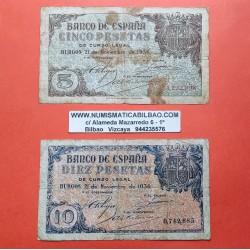 ESPAÑA 5 PESETAS 1937 JULIO 18 PORTABELLA DAMA @INUTILIZADO@ SC