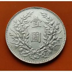 "@RARA@ CHINA 1 DOLAR 1914 1921 YÜAN SHIH-KAI ""FAT MAN"" KM.329 MONEDA DE PLATA EBC- Republic 1 Dollar silver Yuan"